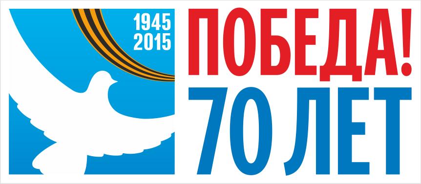 303170, Орловская область,